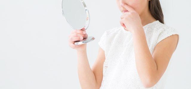 大阪難波(なんば)皮膚科